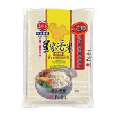 三好米一等皇家香米2.2KG【愛買】