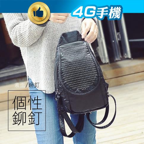 韓版PU皮革包 兩用包 鉚釘款 素面款 雙肩包單肩包 斜跨 胸包 女 小包 後背包 黑色【4G手機】
