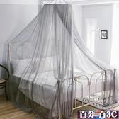 免安裝圓頂吊頂蚊帳吊掛式家用公主風1.5m1.8m2.0床幔落地臥室紋賬 百分百