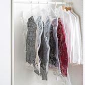 春季上新 掛式被子羽絨服壓縮袋整理袋抽氣真空袋大號中號裝衣服衣物收納袋