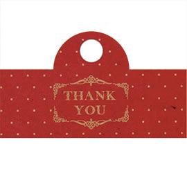《荷包袋》商品吊卡-感謝時刻(大) 300入/包