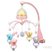 床鈴玩具0-1歲新生幼兒玩具3-6-12個月寶寶男女孩早教床掛8WY【八折搶購】