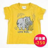 【愛的世界】純棉圓領河馬短袖T恤/10歲-台灣製- ★春夏上著