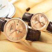 『潮段班』【SB070013】CHENXI 韓版 簡約質感錶盤 石英情侶 皮帶手錶