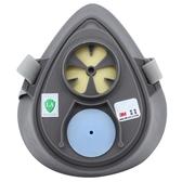 面具 3200半面罩 防毒面具 防塵口罩 需配合濾棉或濾毒盒用