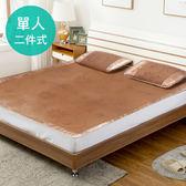 【三浦太郎】天然日式和風冰藤蓆單人兩件套 (B0005-AS)