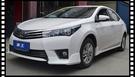 【車王小舖】豐田 Toyota Alti...