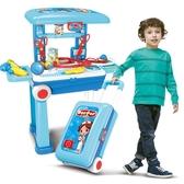 兒童過家家拉桿旅行箱化妝廚房醫生療工具箱玩具套裝男女孩行李箱