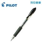 PILOT 百樂 BL-G2-5 黑色 ...
