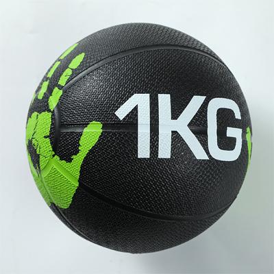 健身藥球 實心橡膠藥球Medicine Ball重力球健身球腰腹部訓練敏捷運動1公斤