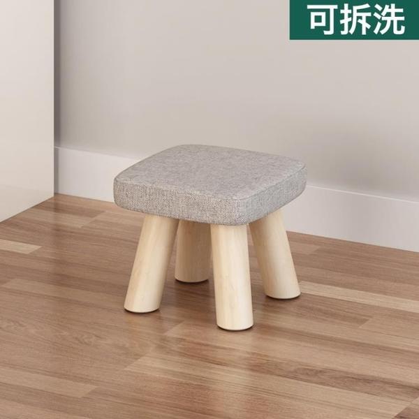 凳子 實木家用小椅子時尚換鞋凳圓凳成人沙發凳矮凳子創意小板凳