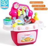小伶兒童廚房玩具套裝女孩大號仿真廚具男寶寶做飯小孩迷你過家家  color shop