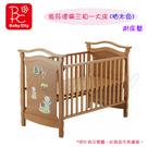 娃娃城 Baby City 依莎德倫三合一成長大床(柚木色)+床墊