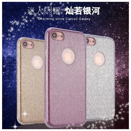 閃粉 三合一 創意 防摔 奢華 手機殼 保護套 奢華 純色 玫瑰金 潮 蘋果 iPhone 7/8 plus