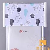 空調遮風板立式防直吹柜式柜機擋風板月子款出風口擋板【慢客生活】