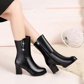 中筒靴 中長款靴子女2021年新款長靴短靴女士皮鞋秋冬季中筒靴女鞋子粗跟 寶貝計畫