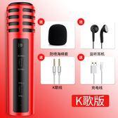 Amoi/夏新 N 3全民k歌麥克風手機話筒唱歌神器直播聲卡套裝喊麥通用迷你安卓蘋果麥克風