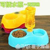 寵物雙碗食盆貓盆狗盆帶防滑雙口狗碗飲水喂食器兩用寵物用品igo 橙子精品