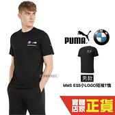 Puma BMW 男 黑色 短袖 運動上衣 T桖 賽車聯名款 圓領T 運動 休閒 棉質上衣 53225401 歐規