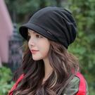 限時特銷 帽子女秋冬韓版包頭帽英倫雙層鴨舌帽流時尚套頭帽休閑百搭帽子