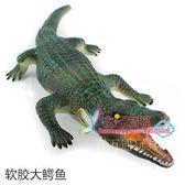 動物模型 仿真軟膠鱷魚模型玩具47厘米大鱷魚模型爬行動物男孩生日禮物T
