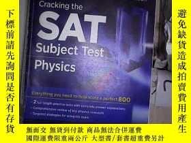 二手書博民逛書店Cracking罕見the SAT Subject Test in Physics 16th Edition 破解