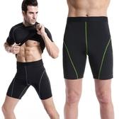 健身運動褲(短褲)-彈力速乾慢跑重訓男緊身褲7色73od11[時尚巴黎]