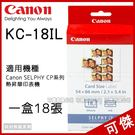 Canon SELPHY KC-18IL...