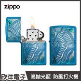 Zippo High Polish Blue/Color Image 防風打火機 (29827)