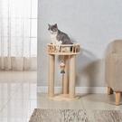 貓跳台 劍麻貓抓板實木貓樹貓跳臺貓窩貓玩具貓咪用品 多省包郵【快速出貨八折搶購】