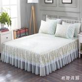 韓版蕾絲公主床裙式床罩單件床蓋春夏1.5米床套花邊1.8m2雙人保護套LXY5947【衣好月圓】