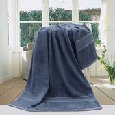 【送方巾】夏季清爽竹纖維大浴巾碳男女比浴巾純棉成人柔軟吸水  巴黎街頭