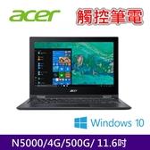 Acer 宏碁 SP111-33-P8PJ 11.6吋翻轉觸控(N5000/4G/500G/W10/黑)-加碼送→清潔組+耳麥+網路線