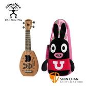 aNueNue U900 Baby-U 烏克麗麗 17吋/Mini 兔野 (附多樣配件) 台灣公司貨