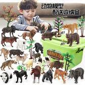兒童恐龍玩具仿真動物模型男孩世界軟膠狼馬大象動物園擺件小老虎   任選1件享8折