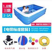 兒童游泳池充氣水池超大號加厚水上樂園 st546『伊人雅舍』