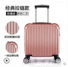 18吋拉桿箱鋁框小型行李箱女18寸輕便迷...