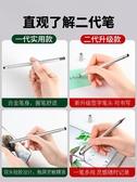 電容筆手機手寫筆觸屏觸控筆