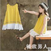 女童洋裝夏裝新款兒童背心裙女孩洋氣夏季中大童沙灘裙連身裙 JY5736【極致男人】