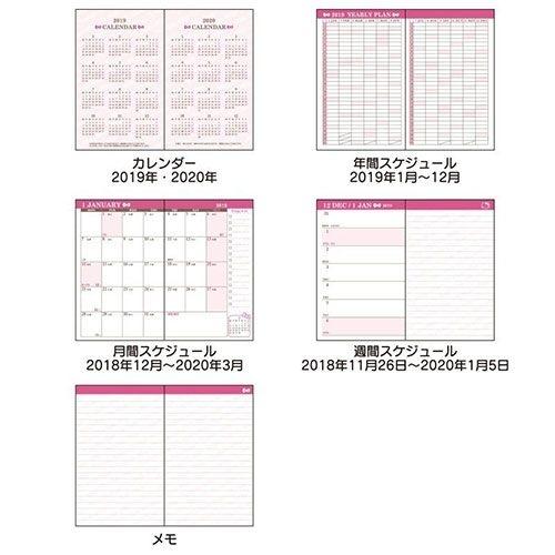 【震撼精品百貨】2019年曆~ Sanrio HELLO KITTY 2019 皮革壓紋日誌本S(紅)#31304