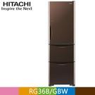 【南紡購物中心】HITACHI 日立 331公升變頻三門冰箱RG36B 琉璃棕(GBW)