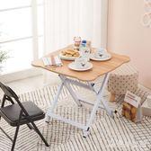 折疊桌子餐桌家用2人4人吃飯桌簡易簡約戶外便攜式擺攤小方桌飯桌 QG9643『樂愛居家館』