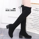 [Here Shoes]過膝靴-6CM粗中跟後綁帶55CM 膝上靴 長靴 秋冬質感彈力絨面 顯瘦修長 黑色—KD6605