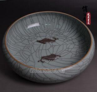 龍泉青瓷雙魚粉青黑線 茶洗