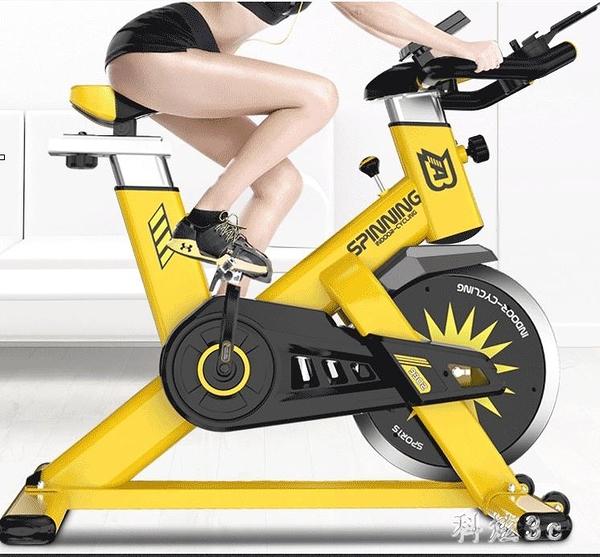 AB動感單車靜音健身車家用腳踏車室內運動自行車鍛煉健身器材 JA8084『科炫3C』