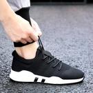 春夏季男鞋男士運動休閒鞋百搭透氣潮鞋子飛織網布鞋低幫跑步板鞋 台北日光