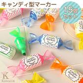 Hamee 日本 CANDY MARKER 仿真創意文具 糖果罐 糖果造型 螢光筆 重點筆 15入 488-572629