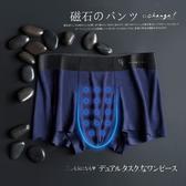 內褲 男士磁石能量內褲日本銀離子納米莫代爾無痕男平角褲