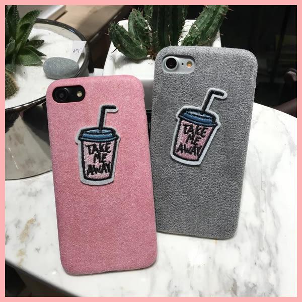 iphone 7 7plus 6 6plus 手機殼 絨布毛絨 飲料 圖案 新款 保護殼 防摔 萌果殼