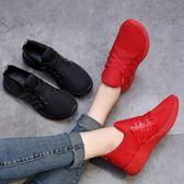 休閒鞋女鞋韓版運動休閒鞋板鞋學生百搭 貝芙莉女鞋